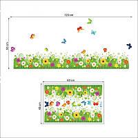 Наклейка виниловая Изгородь (цветы разноцветные) 3D декор
