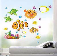 Наклейка виниловая Водный мир  3D декор