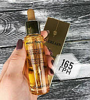 Масло-сыворотка Abeille Royale Youth Watery Oil