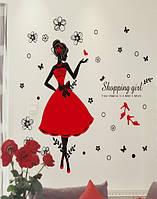 Наклейка виниловая Девушка в красном платье 3D декор