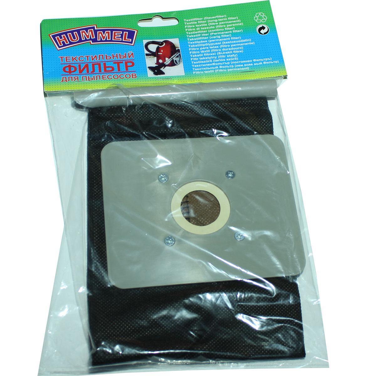 Мешок для пылесоса универсальный