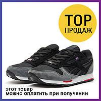 865e4388fe9b Мужские кроссовки Reebok Classic, черные с серым   кроссовки мужские Рибок  Классик, замшевые,