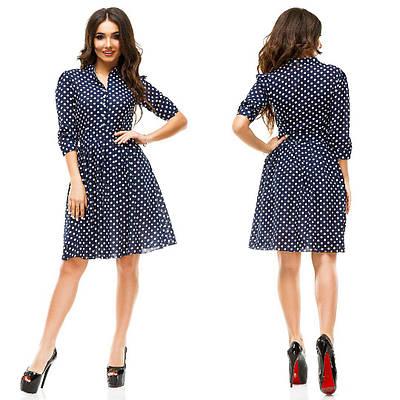 Платье летнее свободная юбка