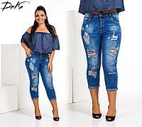 Капри женские джинсовые рваные Турция, фото 1