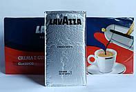 Кофе молотый Lavazza Crema e Gusto 250 гр Италия