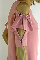 Нарядна блузка з відкритими плечами Miss Pois, фото 2