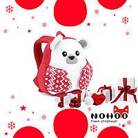 Детский рюкзак Nohoo Полярный Мишка (NH066)