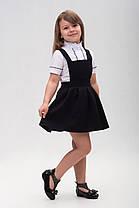 Сарафан для девочки младшего школьного возраста ТМ Фея