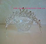 Свадебная корона, диадема, тиара под серебро для невесты,  высота 5,5 см., фото 4
