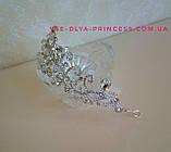 Свадебная корона, диадема, тиара под серебро для невесты,  высота 5,5 см., фото 5