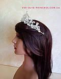 Свадебная корона, диадема, тиара под серебро для невесты,  высота 5,5 см., фото 7
