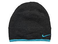 Шапка Nike серая с голубым логотипом (реплика)