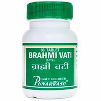 Брами, Брахми вати / Brahmi Vati, Punarvasu - укрепляющее нервы средство и тоник для мозга