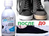 Очиститель белых подошв Coccine SOLE CLEANER , 125 мл