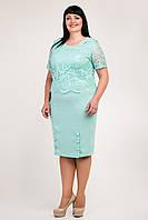 Элегантное женское платье больших размеров с гипюром, мятное