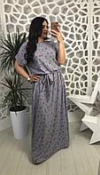 Женское платье трансформер (большие размеры)