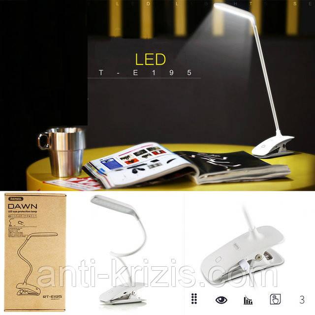Лампа REMAX RT-E195 Dawn LED Eye-protecting Lamp (Plywood)