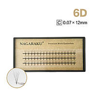 Пучковые ресницы для наращивания Nagaraku 6D 51 пучок отдельные длины 14