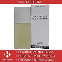 Issey Miyake L`Eau D`Issey Pour Homme EDT 125ml TESTER (туалетная вода Иссей Мияке Ле Диссей Пур Хом тестер)