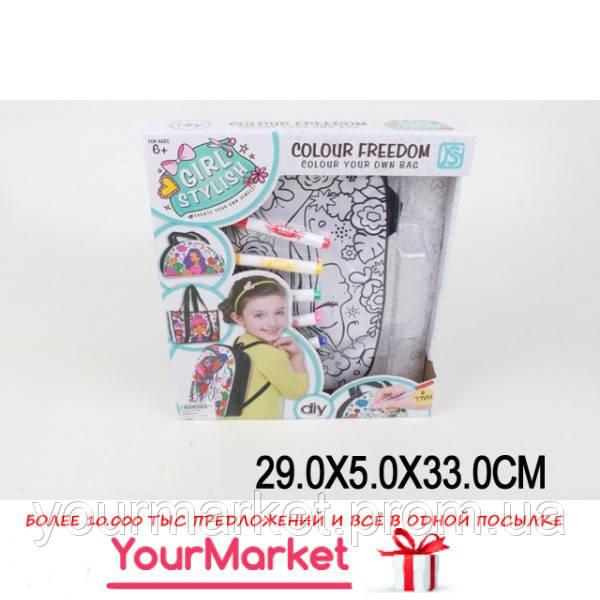 Сумка-раскраска 878-1 (1662526) фломастеры,рюкзак,изображение девочки,