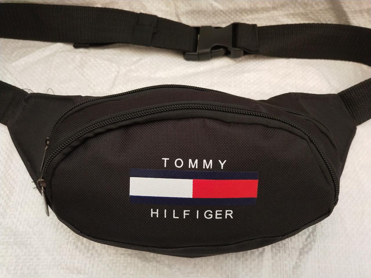Сумка на пояс Томми новый опт/Спортивные барсетки сумка женский и мужские Поясная Бананка сумки опт оптом