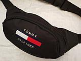 Сумка на пояс Томми новый опт/Спортивные барсетки сумка женский и мужские Поясная Бананка сумки опт оптом, фото 2