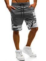 Мужские шорты серый комуфляж