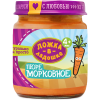 Овощное пюре Ложка в ладошке Морковка с 4 месяцев (100 гр.)