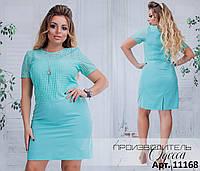 Бирюзовое летнее женское платье