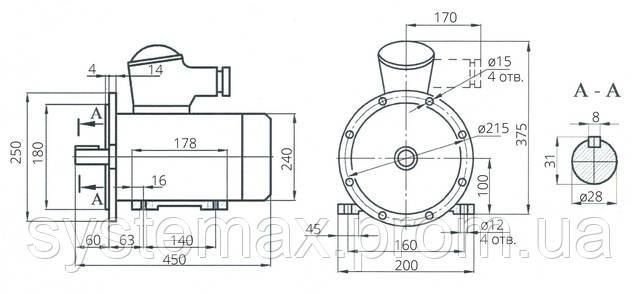 Взрывозащищенный электродвигатель АИУ 90L2 (ВАИУ 90L2)