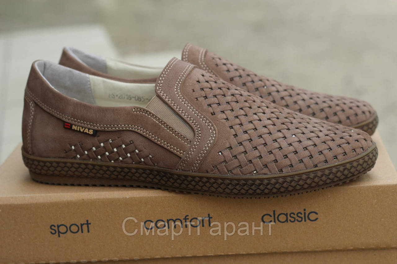 6421fe358 Мужские летние кожаные туфли в дырочку с перфорацией, бежевые, р. 40, 41