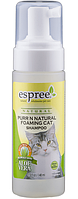 E00080 Espree Purr'N Natural Cat Foaming Shampoo, 150 мл