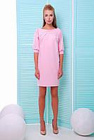 Платье с открытыми плечами КЕЙКО розовое