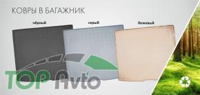 Unidec Резиновый коврик в багажник Audi Q7 (4LB) 2005- СЕРЫЙ