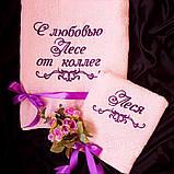 Именной подарок. Полотенце с вышивкой . Набор именных полотенец, фото 2