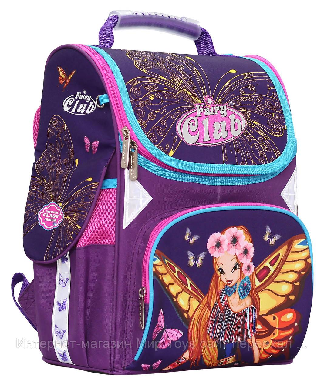 05177b86ddb1 Ранец рюкзак школьный каркасный для девочки Fairy Glam CLASS арт. 9802