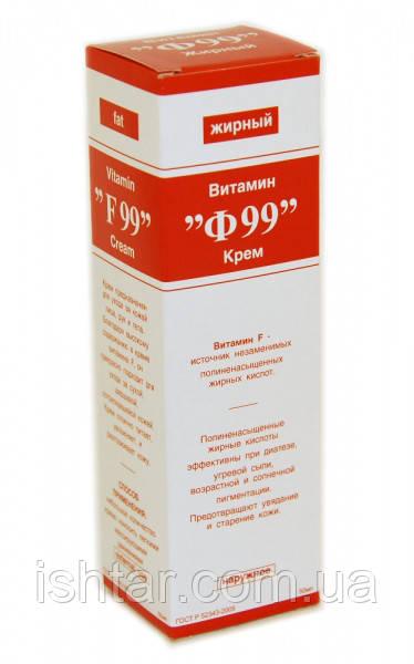 """Крем жирный РеалКосметикс """"Витамин Ф99"""""""