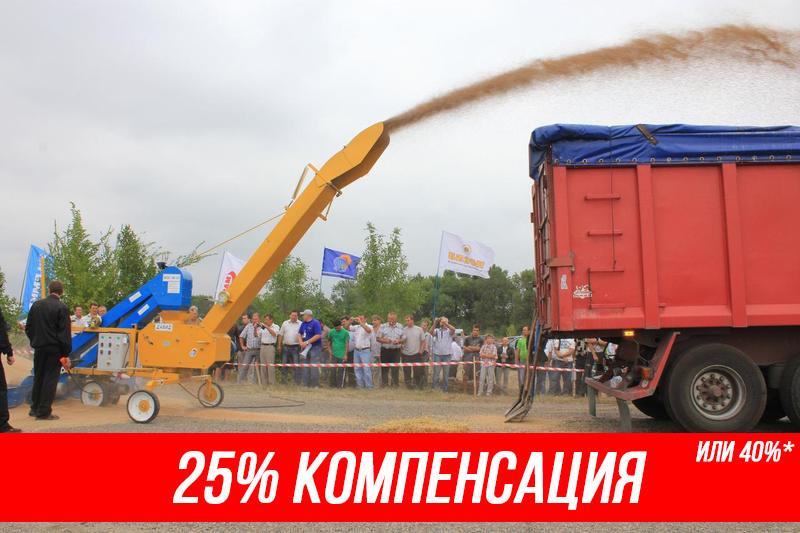 """Зернометатели нового поколения МЗС-120 """"Давид"""""""