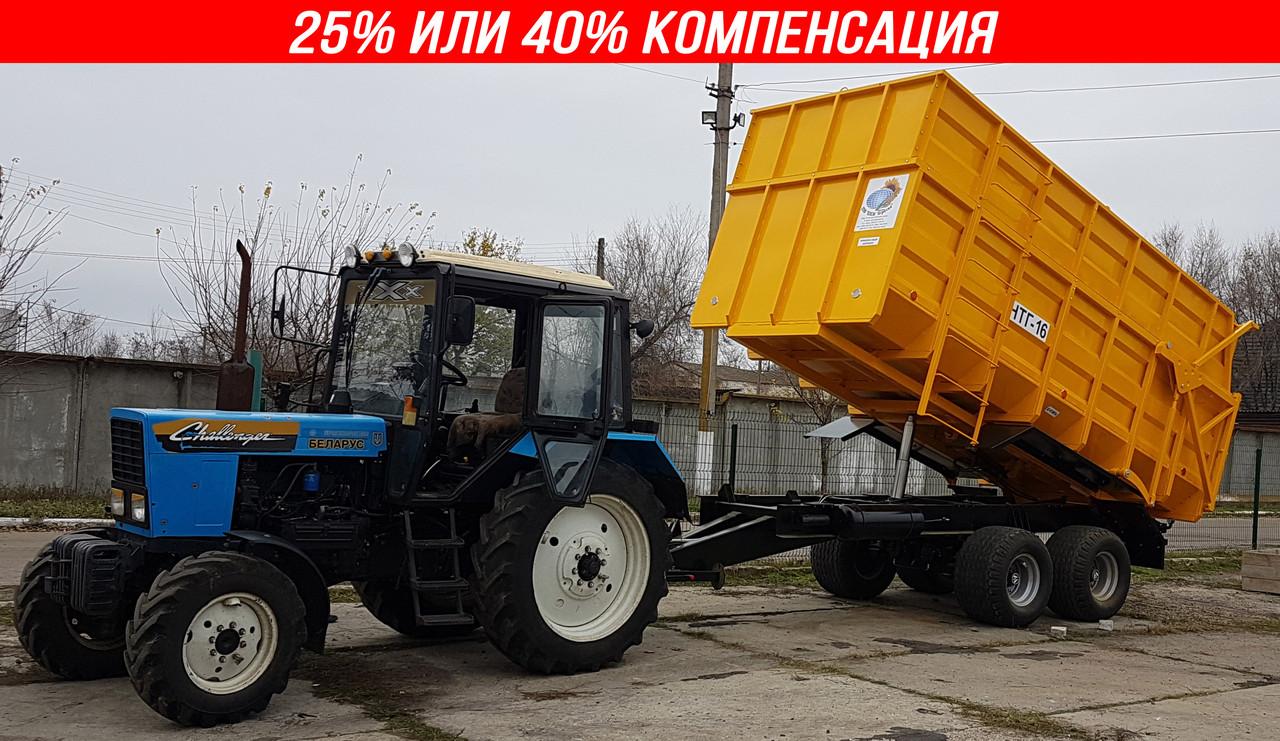 """Полуприцеп НТГ-16 """"Виктор"""""""
