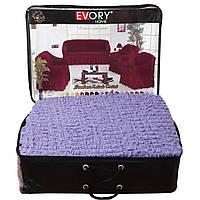 Чехол на диван Halley + 2 кресла 10