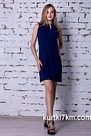 Платье женское поло Tommy hilfiger оригинал, фото 1