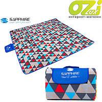 Коврик-плед для пикника 200х200см марки Sapphire (треугольник)