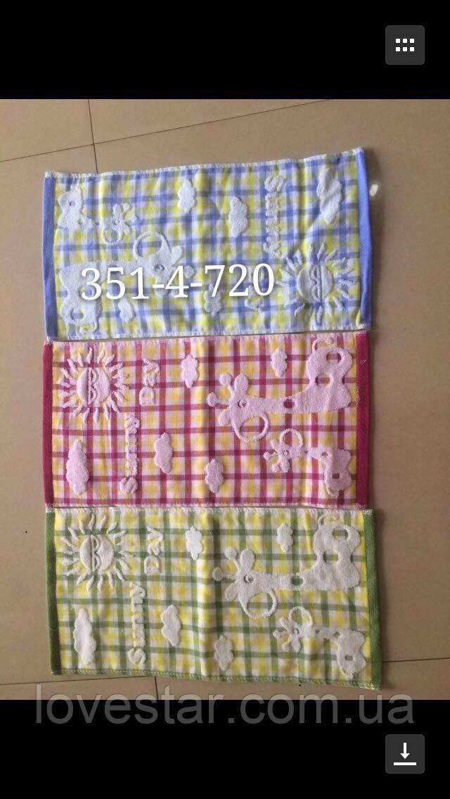 Кухонное полотенце махровое 25*50