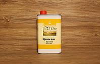 Цапон лак (для металла), 50% gloss, Zapon Lack, 500 мл., Borma Wachs