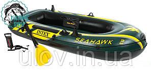 Лодка надувная Seahawk 2 set intex 68347 весла + насос (обьем 55*17*40 вес 8,4)