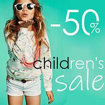 Скидка на детские товары -50%