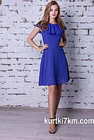 Летнее женское платье голубое