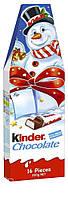 Новогодние подарки конфеты от киндер Kinder Chocolste 16 батончиков, 200гр (Германия)