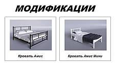 Кровать Амис Черный Бархат 120*190 (Tenero TM), фото 3