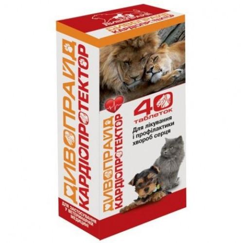 ДИВОПРАЙД КАРДИОПРОТЕКТОР профилактика заболеваний сердца кошек и собак, 40 таблеток